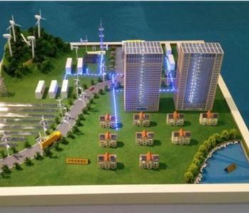 新型储能技术入列!国家能源局开展十四五第一批国
