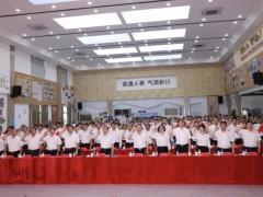 天能集团隆重举办庆祝<em>建党100周年</em>活动