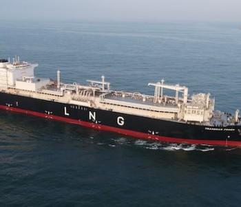 中国首制大型<em>浮式液化天然气</em>储存及再气化装置在上海命名