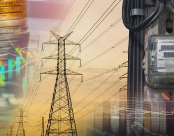 发改委完善居民阶梯电价发电行业能否化解成本压力