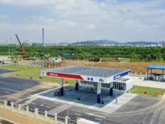 中石化<em>镇海炼化</em>承建,宁波首座加氢站建成中交