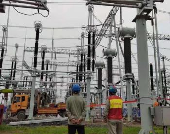 大吉、木兰变电站扩建工程竣工 湖北武汉特高压换流站首次接入调试电源