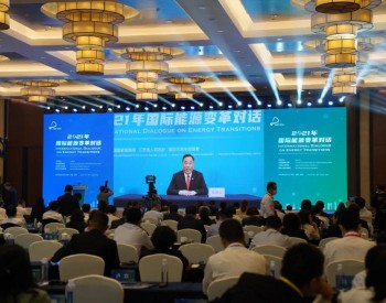 """<em>宋海良</em>:能源电力领域绿色低碳发展是实现""""30·60""""战略目标的关键"""