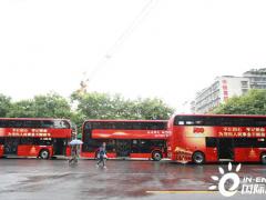 """贵州贵阳""""红色主题""""新能源双层公交车正式运营!"""