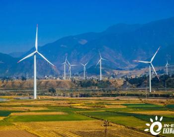 国家发改委副秘书长苏伟:全面推进风电、太阳能发电大规模开发