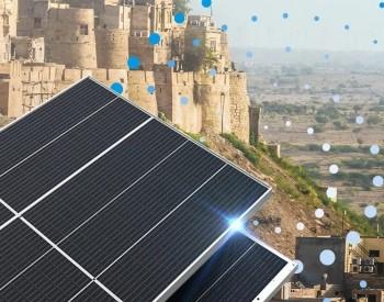观今鉴古!天合光能至尊分布式1MW项目点亮印度工