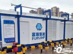 国富氢能车载储氢产品销往澳大利亚