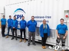 CPH2公司无膜<em>水电解</em>技术将彻底改变电解槽市场