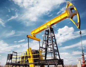 俄罗斯原油将在3个月内启用30万桶/天的产量