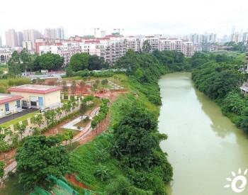 广西南宁市那平江流域治理工程(一期)正式竣工