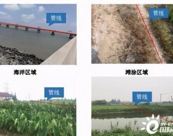 投资约53.95亿元 江苏沿海管道如东常熟太仓输气管线工程