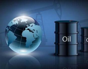 OPEC的决定会如何影响油价?
