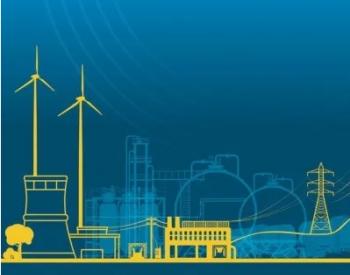 解读以新能源为主体的新型电力系统