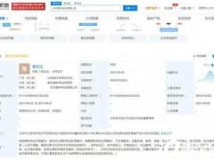 丰田汽车亿华通合资45亿日元<em>燃料电池公司</em>正式成立