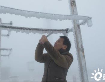 电力工程设计中涉及的覆冰知识