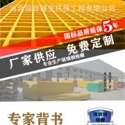 河北瑞祥锦业环保工程有限公司