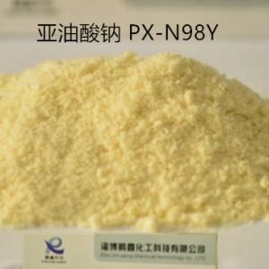 山东鹏鑫 厂家供应 发泡水泥 发泡水泥保温包专用 亚油酸钠