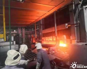 打造川南新材料产业基地 自贡首块光伏玻璃原片下