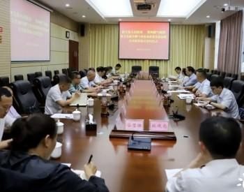 贵州修文县与<em>贵州燃气</em>集团举行战略合作框架协议签约仪式