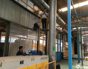 打好夏季臭氧防治攻坚战!山东枣庄对重点行业开展VOCs专项监测
