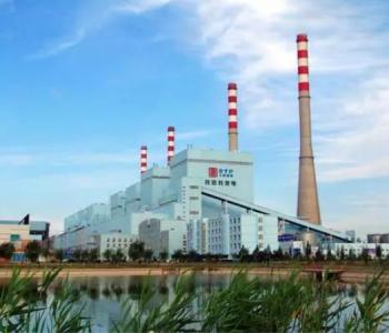 献礼<em>建党100周年</em>!中国电力从积贫积弱到世界第一!