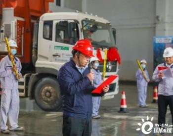 日烧600吨!填埋变为焚烧发电 云南省丽江生活垃圾
