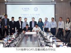 TUV南德与宁德时代签署战略合作协议,致力新能源产业安全发展