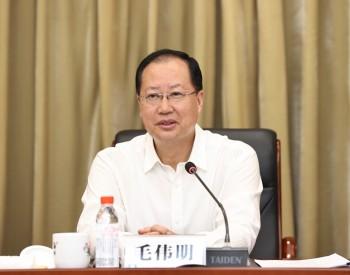 毛伟明:坚决打赢电力迎峰度夏攻坚战