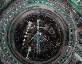 福建漳州核电一号机组反应堆厂房完成混凝土浇筑