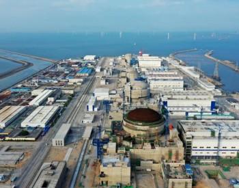 <em>GE</em>-日立:创新降低核电成本