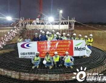 中国水电基础局巴基斯坦风电项目完成重要节点
