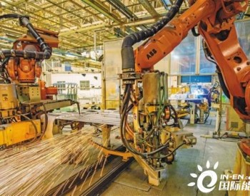 """陕西工业加速从制造向""""智造""""转型"""