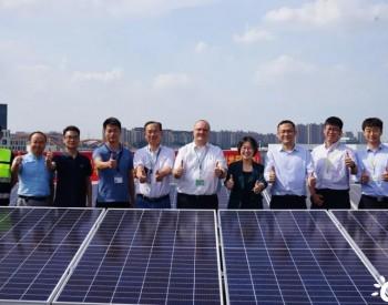 舍弗勒大中华区<em>太阳能光伏发电</em>系统项目正式启用