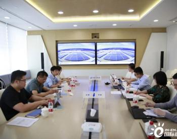 中国光伏行业协会<em>团体标准</em>《光伏发电项目后评价导则》启动会顺利召开
