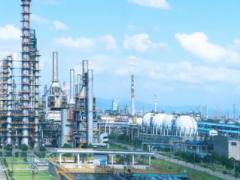 <em>霍尼韦尔</em>携上海宝氢布局氢能源市场