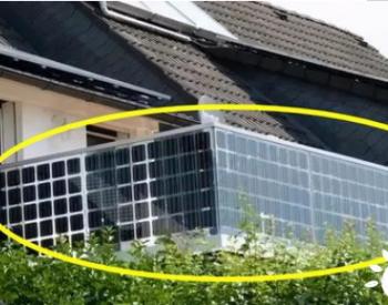 别人家的阳台能发电,在防护栏上加上光伏玻璃,不用交电费了