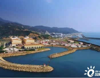 2035年核电在运和在建装机容量将达2亿千瓦 发电量