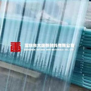 龙岗厂房透明瓦,防火采光瓦、深圳大唐新材批发