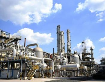 全球最大在建<em>煤化工项目</em>为何急刹车?