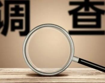 """87亿""""财务黑洞""""成迷,上海电气已被立案调查!"""