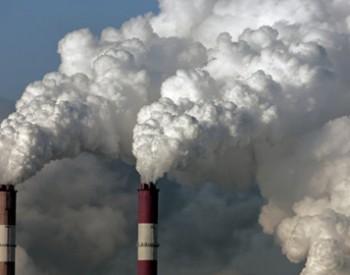 中国钢铁行业大气<em>污染物减排</em>成效显著