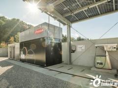 企业也可以用,奥地利小型太阳能<em>制氢厂</em>动工