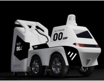 全球首款汽车移动充电方案问世,22年Q1正式上线