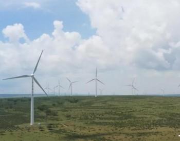 参与绿电交易 三峡能源助力绿色冬奥
