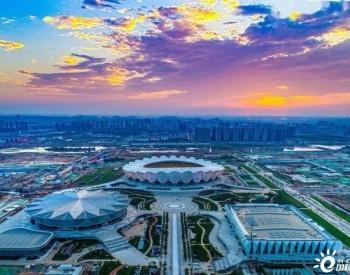 中广核新能源参与十四运会和残特奥会绿电交易
