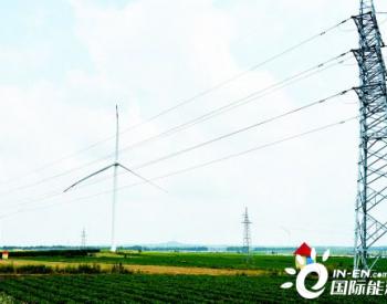 一个叶片重达16吨 8年建起70多台风机!一股风为山东青岛吹来10.8亿度电