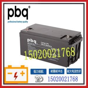 荷兰PBQ蓄电池