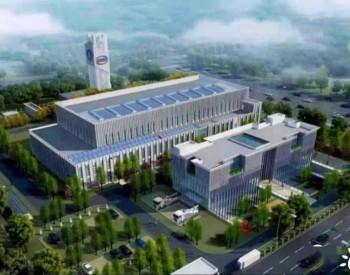 国内能源行业首个近零能耗建筑10月将在城市副中心投用