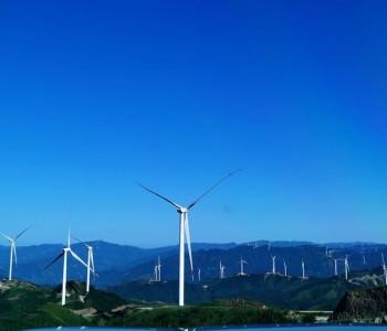 中国电建累计108MW风电机组采购开标:金风中标9