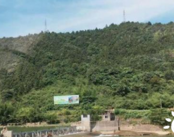 推进<em>减污降碳</em> 浙江全域推行重点行业碳排放评价